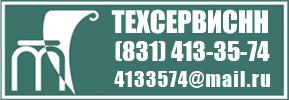 logo_mk-289x100